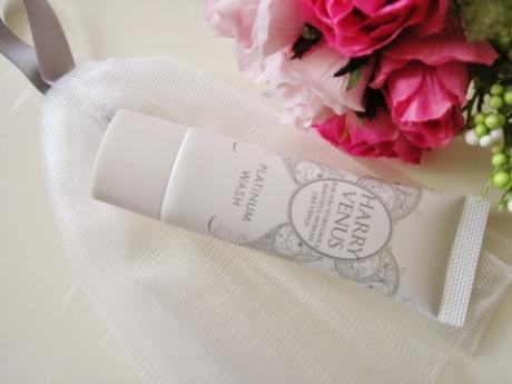 フラーレン、白金ナノコロイドで活性酸素を抑える!エイジングケア透明美肌洗顔料【ハリーヴィーナス プラチナウォッシュ】