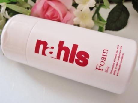 黒ずみ、角栓、毛穴ケア、浸透のいい、ふっくら柔らかな肌に!天然パパイン酵素洗顔【ナールスフォーム】
