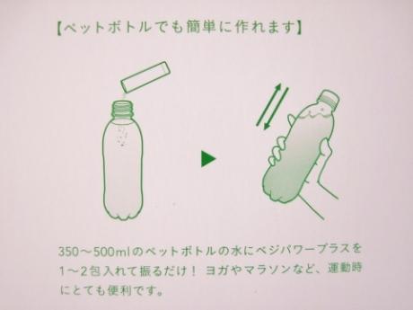 梨花、釈由美子、SHIHOさん、多くの美のカリスマ大絶賛!緑のスーパーフード、美容青汁【べジパワープラス】