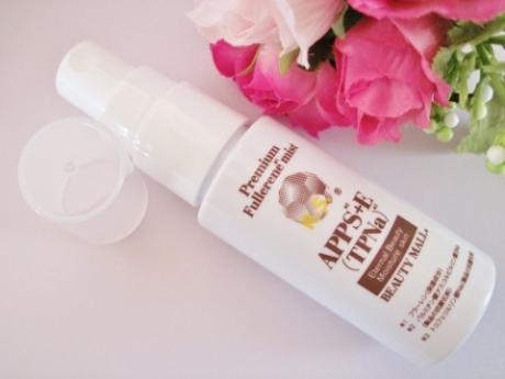 フラーレン200%アップ、ナノミスト化粧水!5つのペプチド、APPS、TPNa、最強ビタミン配合【BMFミスト】
