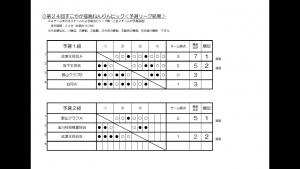 yosen1.jpg