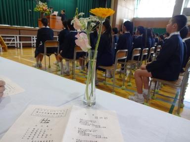 杜の里小の卒業式