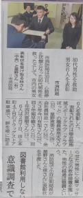 二紙に報道されました。ご苦労様でした。