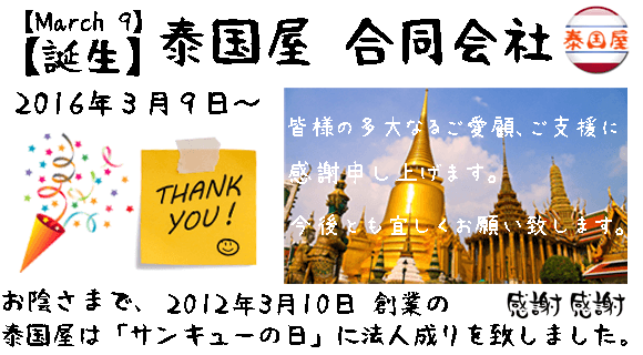 20160308165120672.png