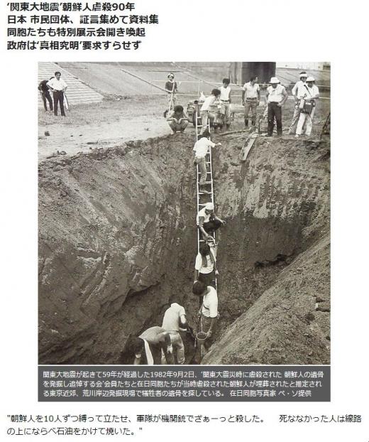 関東大震災機関銃1