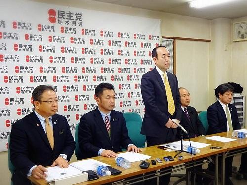 参院選/栃木県選挙区 田野辺隆男 氏 推薦申請へ!