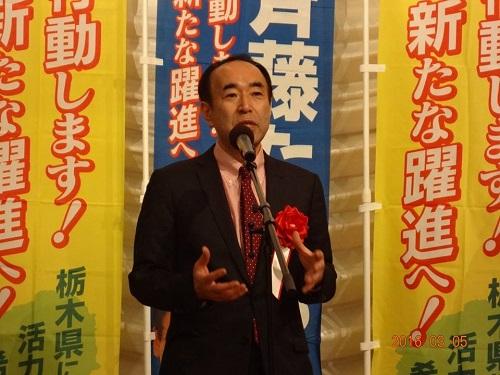 斉藤たかあき後援会<春のつどい 2016>!⑧