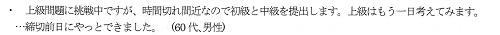 2016_03_08_13.jpg