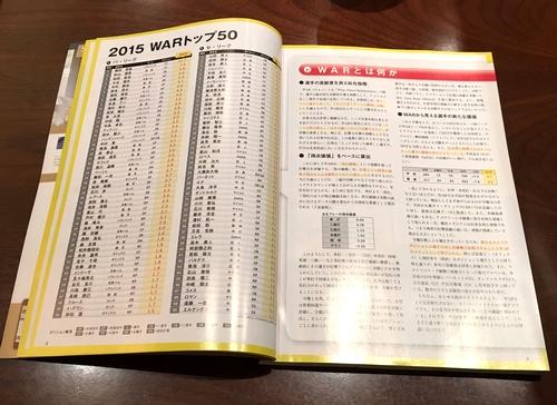 20160218DATA08.jpg