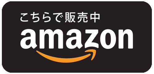 amazon-logo_JP_black 500