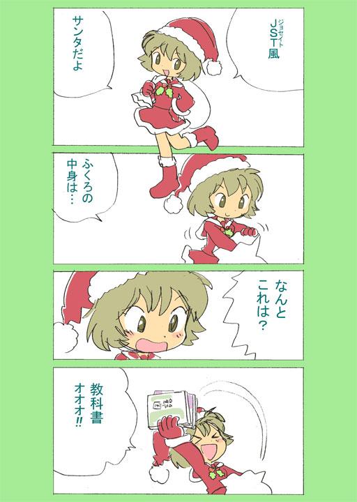 Christmas602.jpg