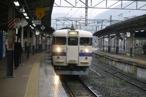 P1040796.jpg