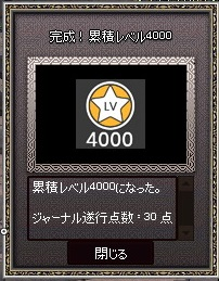 mabinogi_2016_02_25_034.jpg