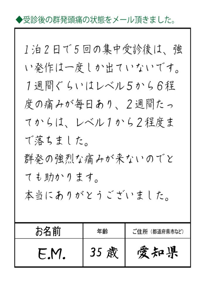 15-10-12m.jpg