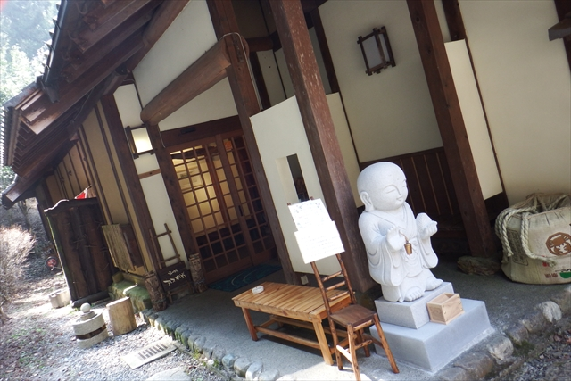 20160309_OKUTAMA012.jpg