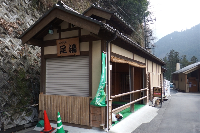 20160311_OKUTAMA005.jpg