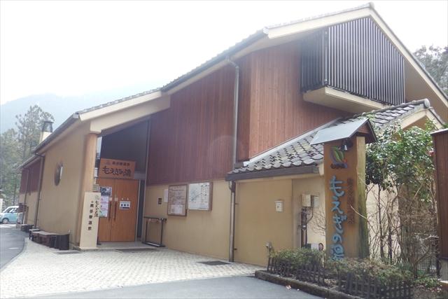 20160311_OKUTAMA007.jpg