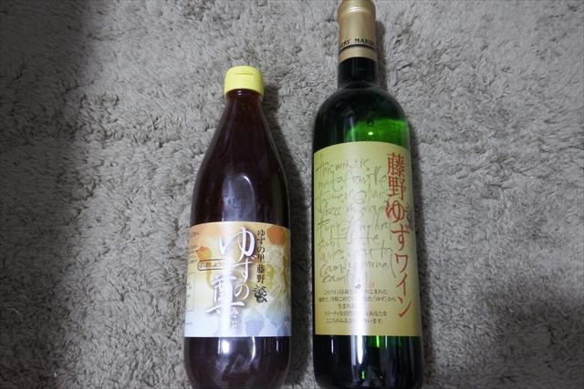 20160311_OKUTAMA022.jpg