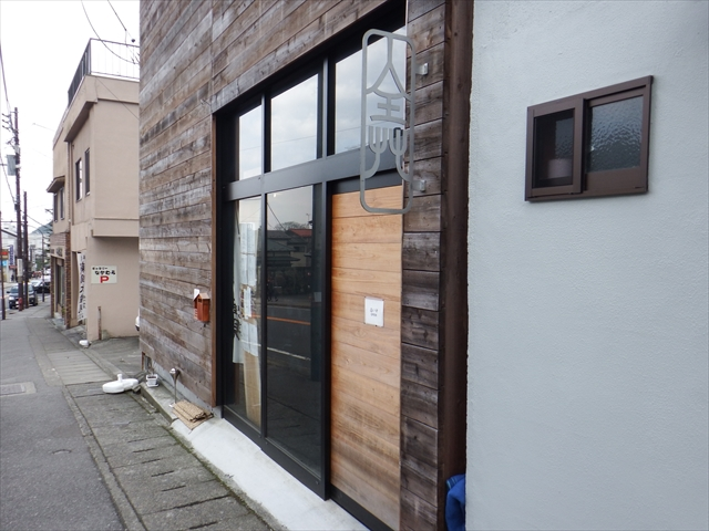 20160327_kinugawa010.jpg