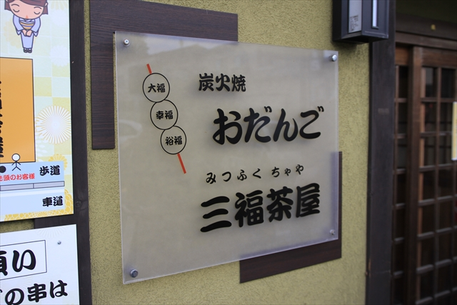 20160327_kinugawa023.jpg