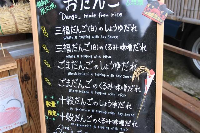 20160327_kinugawa024.jpg