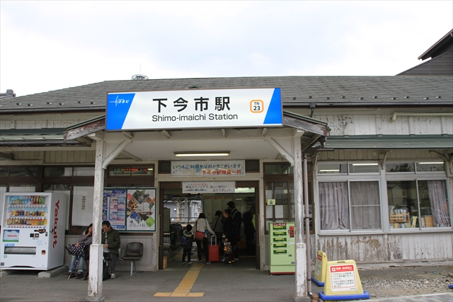 20160327_kinugawa028.jpg