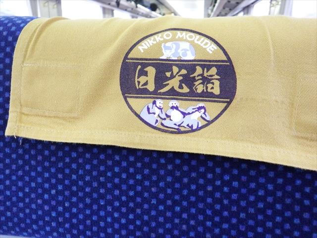 20160327_kinugawa032.jpg