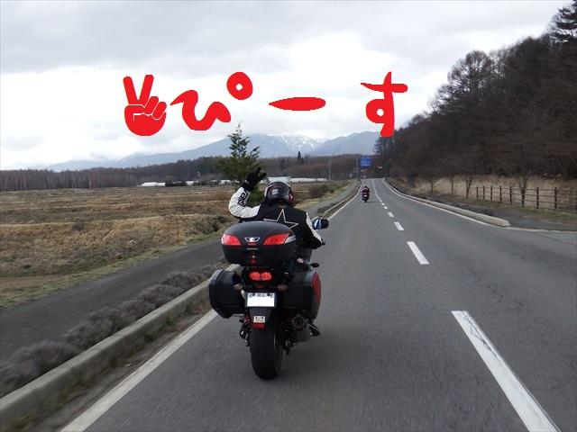 20160411_ビーナスツー021