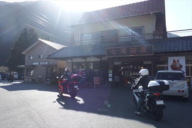 2016_kawazu(78).jpg
