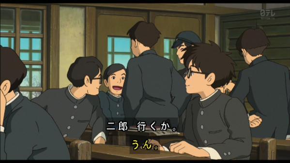 ra-men ラーメン二郎