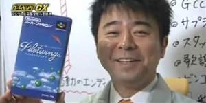 ゲームセンターcx 300回 生放送