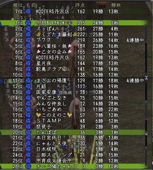 15thamaterasu-final1.jpg
