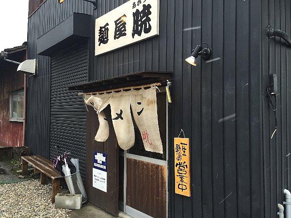 akatsuki-fukui-003.jpg