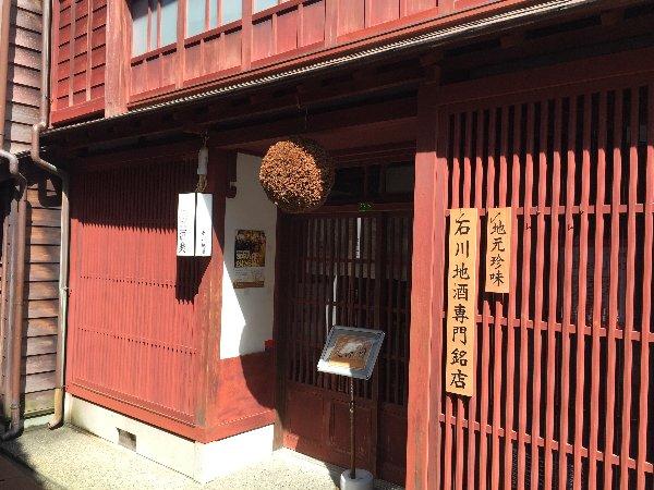 higashichaya-kanazawa-045.jpg