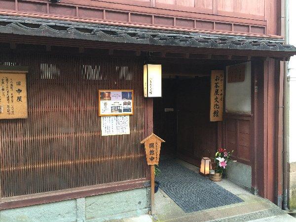 higashichaya-kanazawa-068.jpg