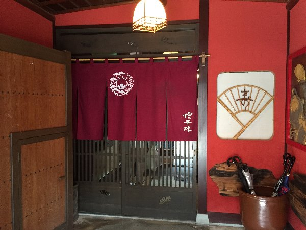 higashichaya-kanazawa-086.jpg