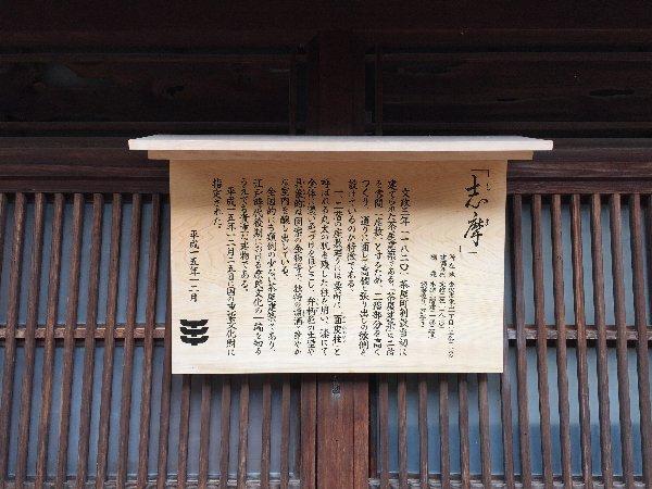 higashichaya-kanazawa-101.jpg
