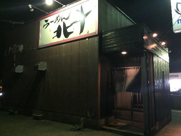 hokoto-maruoka-002.jpg
