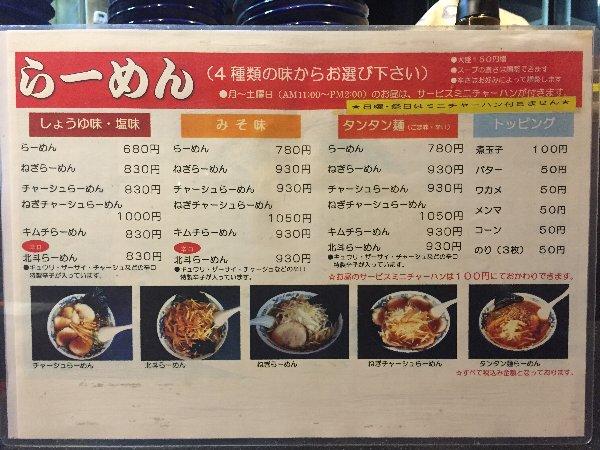 hokoto-maruoka-004.jpg