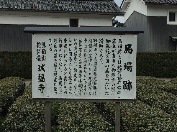 joufugi-034.jpg