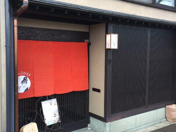 kazuemachi-kanazawa-011.jpg