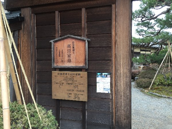 nagamachi-kanazawa-001.jpg