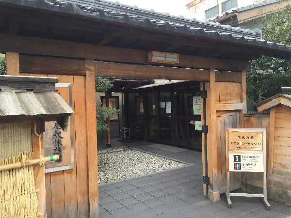 nagamachi-kanazawa-005.jpg