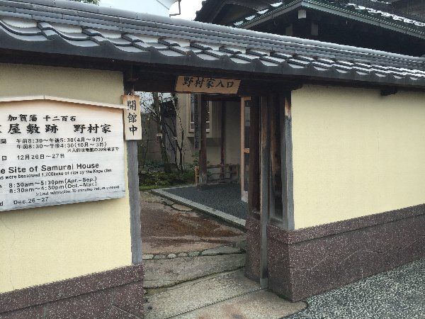 nagamachi-kanazawa-016.jpg