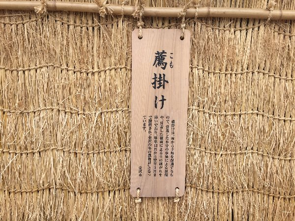 nagamachi-kanazawa-071.jpg