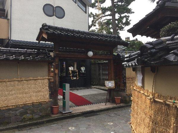 nagamachi-kanazawa-094.jpg