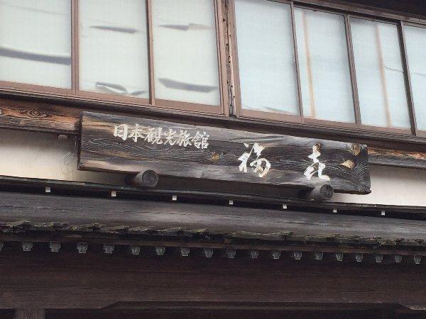 nishizu-obama-034.jpg