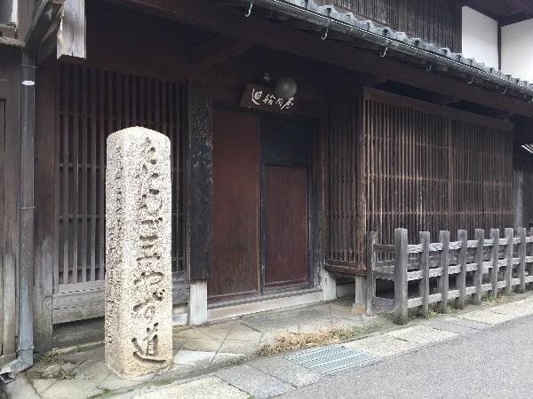 nishizu-obama-039.jpg