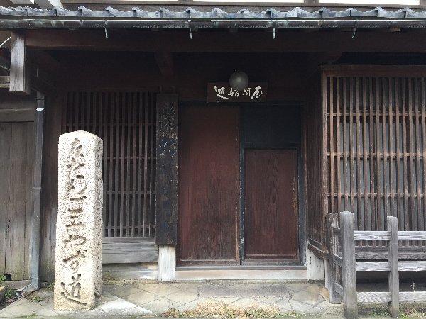 nishizu-obama-041.jpg