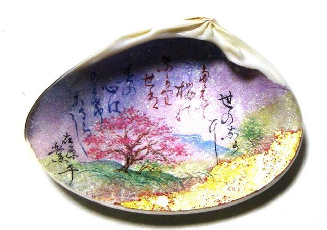 shiratani-onsen-017.jpg